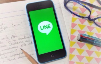 linememo