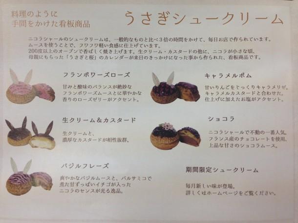menu_size