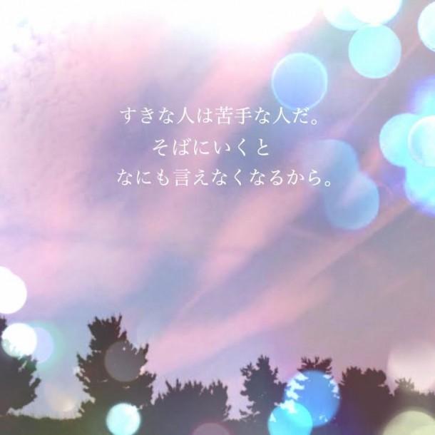 yumekawaii5