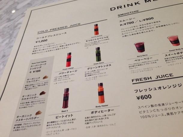 menu_up_2