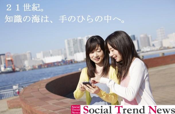 s-app_1_mikarika