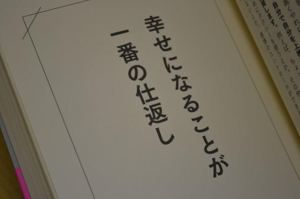 ■DSC_1081