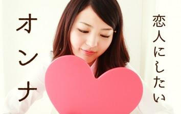 lover01
