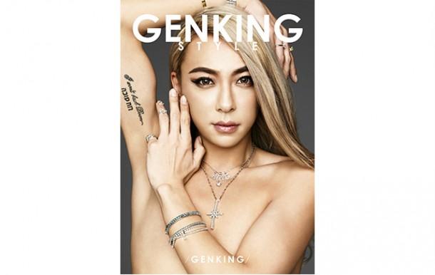 genkingcover