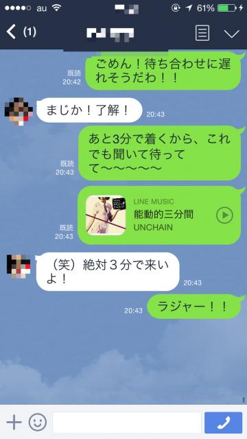 IMG_3335