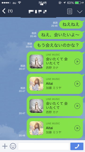 IMG_3337