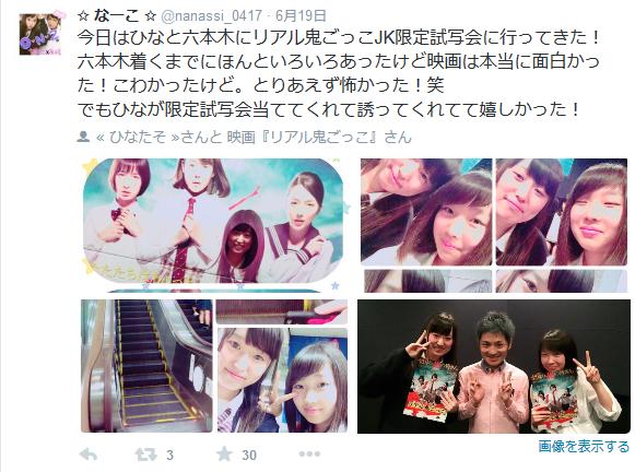 霜田明寛(@akismd)さん  Twitter