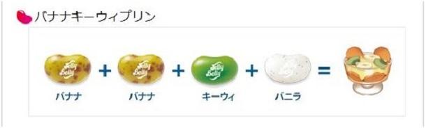 jelly08