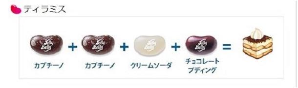jelly09