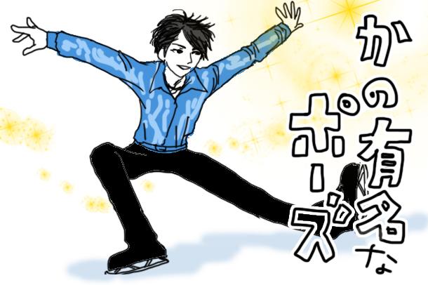 yuzu01
