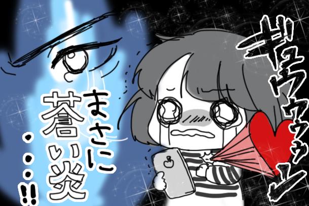 yuzu02