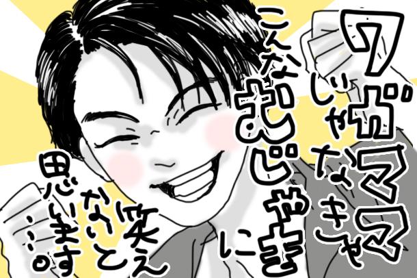 yuzu03