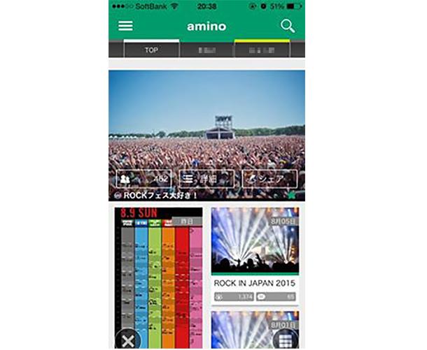 amino01
