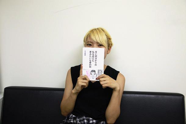 yume03_hosei