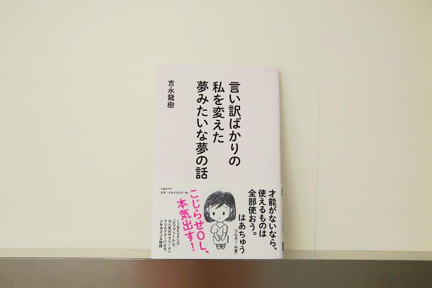 yume04_hosei