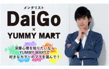 daigo01