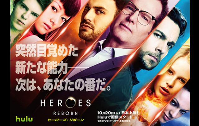 heroes01