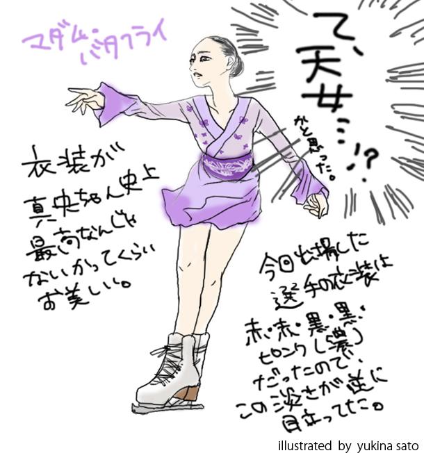 mao02