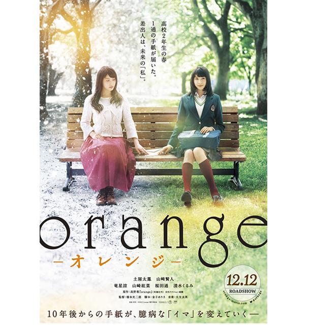 orange05