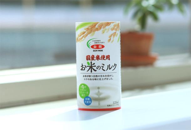 ricemilk02