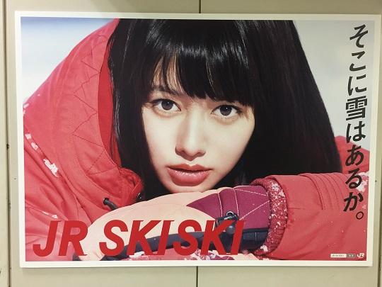 skiski03