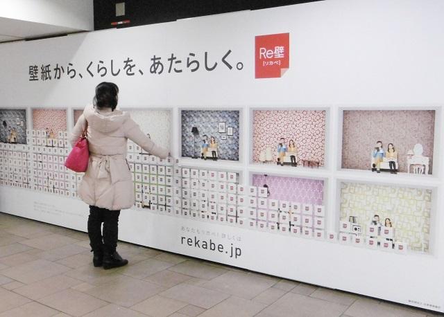 1_sashikae