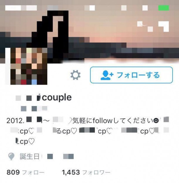 TwitterCP2