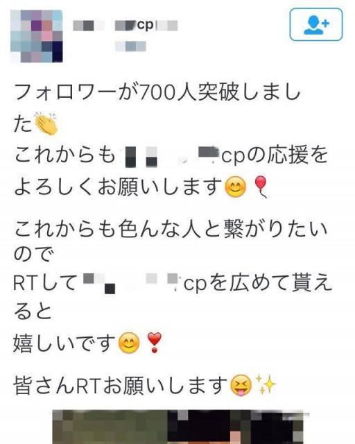 TwitterCP5