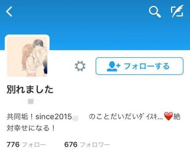 TwitterCP8
