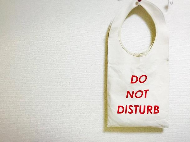 notdisturb