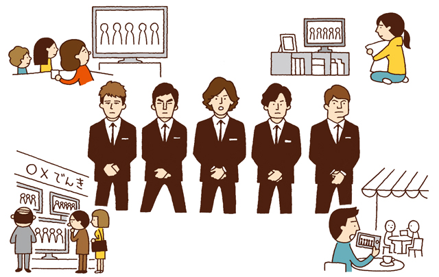 第1回「テレビはオワコン!?」