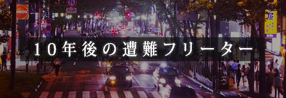 bn_iwabuchi