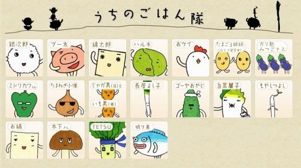s-03_uchi