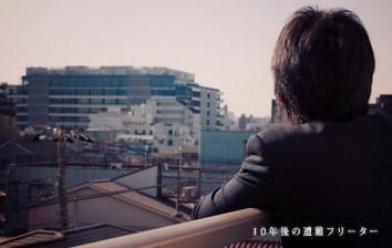 pic_sounan4
