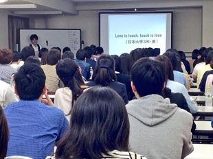 霜田明寛氏主催の「就活エッジ」の様子