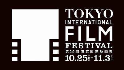 TIFF2016-yoko