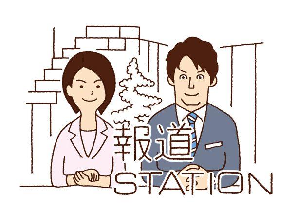 TVcon08_2