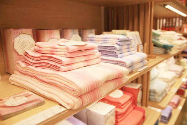 towelier13