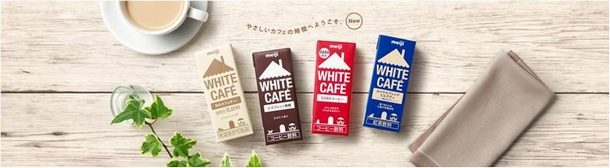 whitecafe1