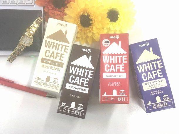 whitecafe4