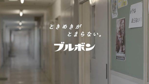 amasugi04