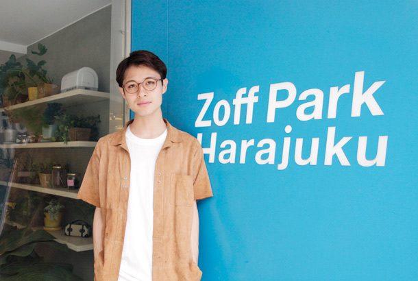 zoff17