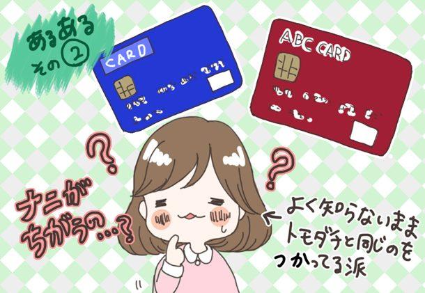 mizuho0102