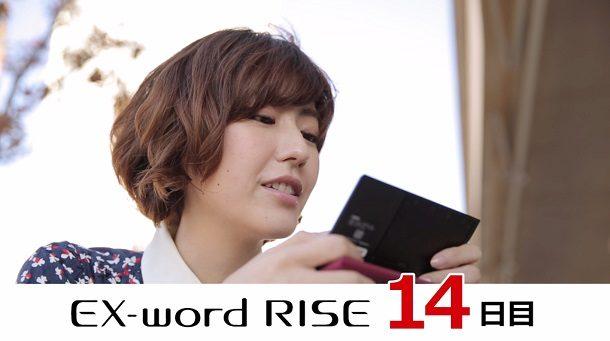 RISE04