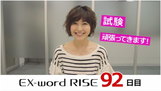 RISE06