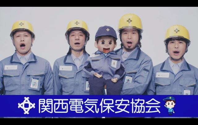 """関西の""""あの""""名物CM 「THEイナズマ戦隊」とコラボで、まさかの感動!?"""