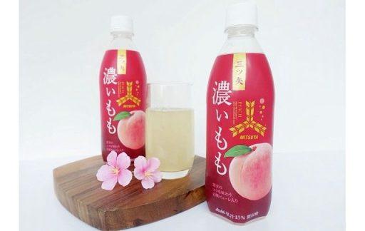 asahikoimomo01