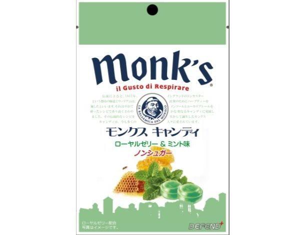 monks_4