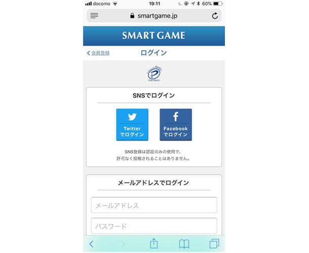 smartgame05
