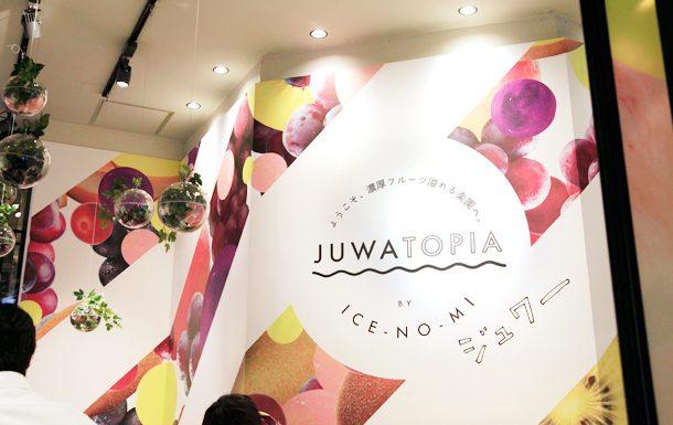 juwatopia03
